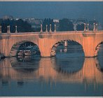 CHRISTO : THE PONT-NEUF WRAPPED PROJECT FOR