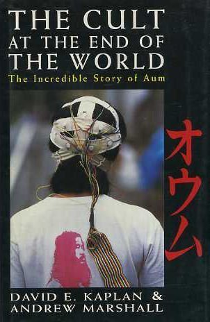 The Cult at the End of the World: Incredible Story...